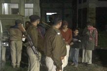 सीतामढ़ी जिले में अपराधियों ने मचाया तांडव, महंत की गोली मारकर हत्या