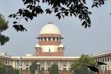 IPS अफसरों के तबादले में केंद्र का अधिकार बरकरार, SC ने खारिज की जनहित याचिका