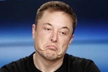 एलन मस्क नहीं रहे दुनिया के सबसे अमीर शख्स, एक ट्वीट से डूब गए 15.2 अरब डॉलर