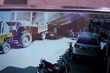 Ratlam : मकान की दीवार ढहने से मज़दूर भाई-बहन की मौत,सामने आया दर्दनाक Video