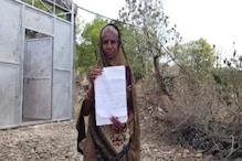 Mandsaur : महिला किसान ने हेलिकॉप्टर खरीदने के लिए राष्ट्रपति को लिखा पत्र