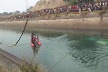सीधी दुर्घटनाः मृतकों के परिजनों को 5-5 लाख का मुआवजा देगी शिवराज सरकार