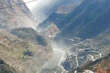 उत्तराखंड: हिमालय के ग्लेशियर के तेजी से पिघलने को लेकर 2019 में दी थी चेतावनी