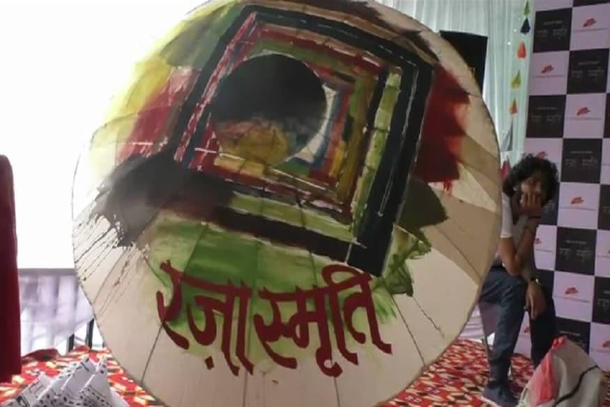 सैयद हैदर रज़ा: 60 साल पेरिस में रहकर भी हिंदुस्तान से ही जोड़ रखा दिल