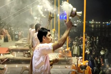 In Varuni Yoga, bathing in Kumbh or pilgrimage has special significance.