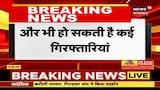 Rajasthan ATS की बड़ी कार्यवाई, नशे की गोलियों जखीरा जब्त | Breaking News