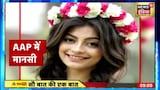Sau Baat Ki Ek Baat   आज दिन भर की बड़ी ख़बरें   March 1, 2021   Kishore Ajwani    News18 India