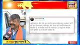 Bengal गठबंधन को लेकर Kailash Vijayvargiya ने कहा Congress कंफ्यूज्ड पार्टी है । News18 India