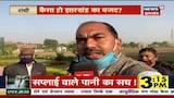 Jamshedpur में Sex Racket का खुलासा, Parlour में चल रहा था ये धंधा   Johar Jharkhand