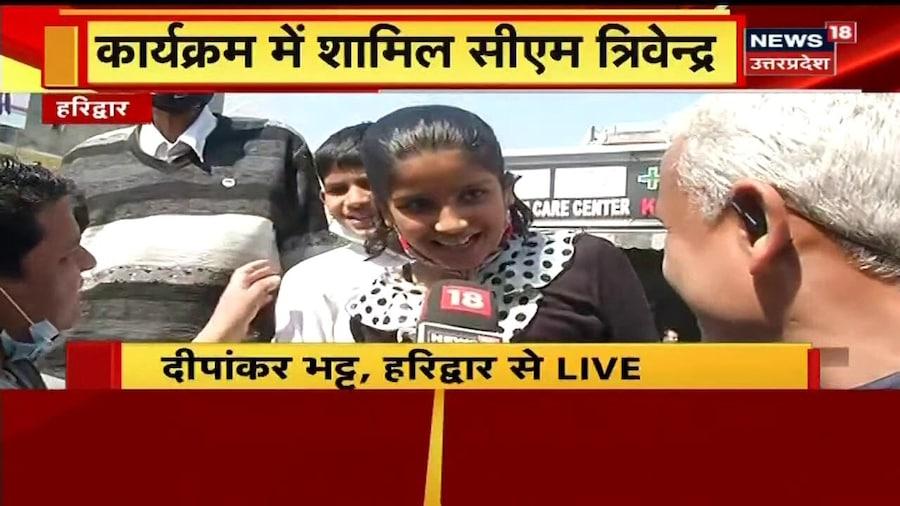 Haridwar से सामने आई निरंजनी अखाड़े के पेशवाई की तस्वीरें, 11 बजे का था समय