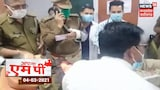 Lucknow News : UP Vidhan Sabha Gate के सामने दारोगा को मारी गोली, मौके पर ही मौत | Apna MP