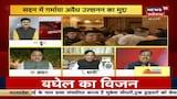 Mining में माफिया का राज, कैसे धुलेंगे Congress-BJP के दाग ?| Jawab To Dena Hoga | Praveen Dubey