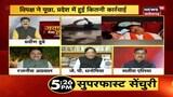 Congress ने पूछा माफिया के खिलाफ MP में कितनी हुई कार्रवाई ?| Jawab To Dena Hoga | Praveen Dubey