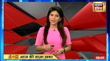 Aaj Ki Taaza Khabar - सुबह की बड़ी खबरें | Top Morning Headlines | News18 India