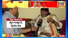 Bengal में फोटो वाली सियासत, BJP ने उठाए सवाल ! Akhada With Anand Narasimhan