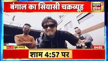Evening News: आज की ताजा खबर | 8 March 2021 | Top Headlines | News18 India