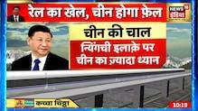TMC पर भड़के Mithun Chakraborty ?  देखिए Mithun Chakraborty  ख़ास बातचीत । Kachcha Chittha