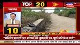 MP News in Hindi | Aaj Ki Taja Khabar | मध्य प्रदेश समाचार | 9 March 2021 | News18 MP Chhattisgarh