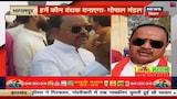 Bhagalpur: JDU विधायक Gopal Mandal के फिर बागड़े बोल, खुद को बताया लाठीबाज