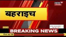 88 Jile 88 Khabar - Top Morning News Headlines - Aaj Ki Taja Khabar | 9 March 21