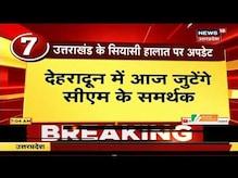 CM Yogi आज से Bundelkhand के 2 दिवसीय दौरे पर,  Expressway का करेंगे निरीक्षण