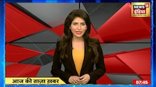 Morning News: आज की ताजा खबर | 11 March 2021 | Top Headlines | News18 India