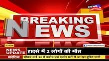 Marudhara: स्वास्थ्य मंत्रालय ने अपना पक्ष रखते हुए कहा 'Vaccine' की कमी नहीं