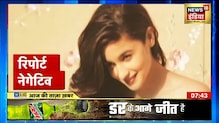 Morning News: आज की ताजा खबर | 12 March 2021  | Top Headlines | News18 India