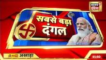 Trinamool Congress के नेताओं ने BJP पर लगाया आरोप, कहा - ' महिला सीएम पर किया जानलेवा हमला '
