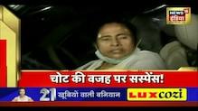 Top Headline। Aaj Ki Taaza News। इस वक़्त की सबसे बड़ी और ख़ास ख़बरें  । 13 March । News18 India