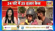 Tejasvi Yadav ने Bihar विधानसभा में मंत्री Ram Surat Rai पर लगाए गंभीर आरोप, बाद में हुई हाथापाई