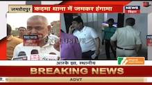 विवादों में फिर फसे Health Minister Banna Gupta, रिश्तेदारों पर लगा ज़मीन हड़पने का आरोप