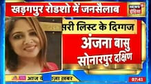Morning News: आज की ताजा खबर   15 March 2021    Top Headlines   News18 India