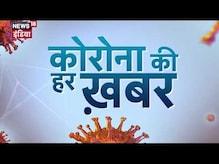 MP & Chhattisgarh News   Aaj Ki Taja Khabar   City SuperFast   15 March 21   News18 MP Chhattisgarh