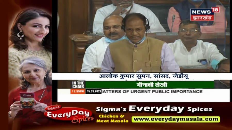 Tejashwi के बयान पर बिहार विधानसभा में तकरार, 'कैसे-कैसे लोग बन जाते हैं मंत्री' | Apna Bihar