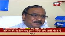 Ranchi: प्रधानमंत्री रोजगार सृजन योजना के तहत बढ़ा NPA, योजना पर पड़ रहा असर