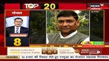 MP News in Hindi   Aaj Ki Taja Khabar   मध्य प्रदेश समाचार   16 March 2021   News18 MP Chhattisgarh