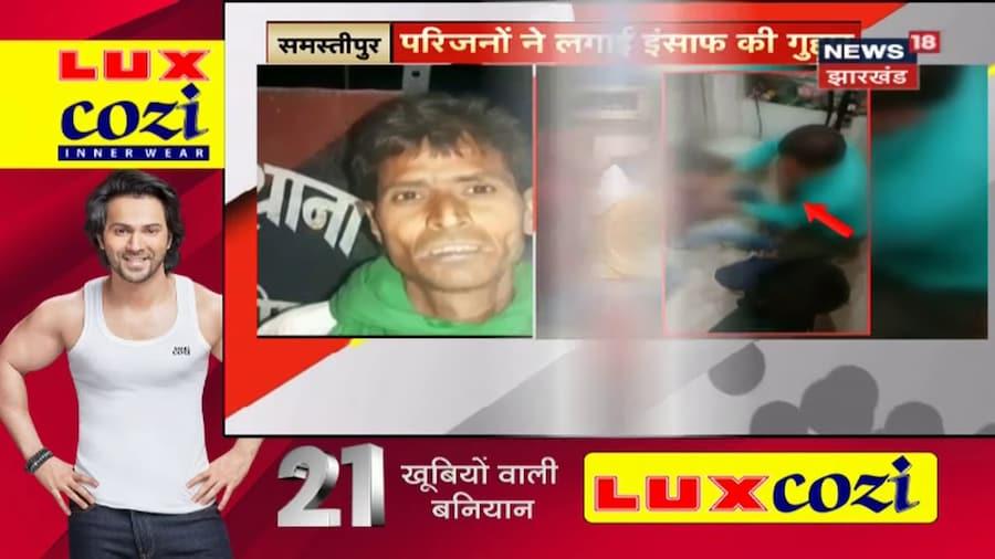 Motihari में दिनदहाड़े दुकान में घुसकर पैक्स अध्यक्ष पर दागी गोलियां | Apna Bihar