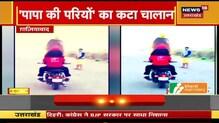 Noida में बीच सड़क पर स्टंट करने वाले लड़के को पुलिस ने किया गिरफ्तार