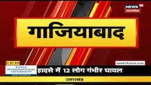88 Jile 88 Khabar - Top Morning News Headlines - Aaj Ki Taja Khabar   17 Mar 21