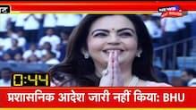 Khabar 1 Minute   Assam से CM Yogi ने Congress पर बोला जोरदार हमला   Aaj Ki Taaza Khabar