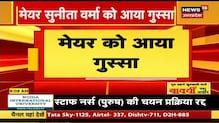 CM Mass Wedding Scheme के तहत 3500 श्रमिकों की बेटियों के CM Yogi कराएंगे हाथ पीले