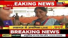10 Ka Dum - UP पंचायत को लेकर आरक्षण की सूची, आज होगी खास बैठक - Uttarpradesh News