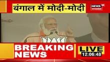 गृह मंत्री Narottam Mishra ने लोगों से हाथ जोड़कर की प्रार्थना, कहा - '2 गज दूरी, मास्क है जरूरी!'