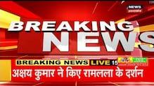 Akshay Kumar ने फिल्म राम सेतु का किया मुहूर्त पूजन, Ayodhya में Akshay Kumar