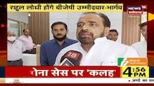 MP & Chhattisgarh News | Evening Headlines | Aaj Ki Taja Khabar | MP CG SuperFast 100 | 18 March 21