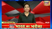 Aaj Ki Taaza Khabar- सुबह की बड़ी खबरें   Top Morning Headlines   News18 India