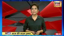 चुनाव आयोग ने News 18 इंडिया के स्टिंग 'ऑपरेशन ब्लास्ट' का लिया संज्ञान, कहा-जांच जारी। News18 India