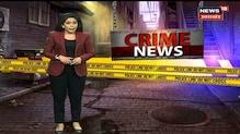 Amroha में चेकिंग दौरान पुलिस को मिली बड़ी उपलब्धि, गांजे के साथ 3 तस्कर किए गिरफ्तार | Crime News