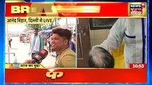 Arvind Kejriwal की केंद्र से गुहार, सबके लिए खोल देनी चाहिए Corona Vaccine । News18 India